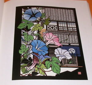 The-World-of-Japanese-Cutout-Picture-KIRIE-book-from-Japan-cut-out-art-0802