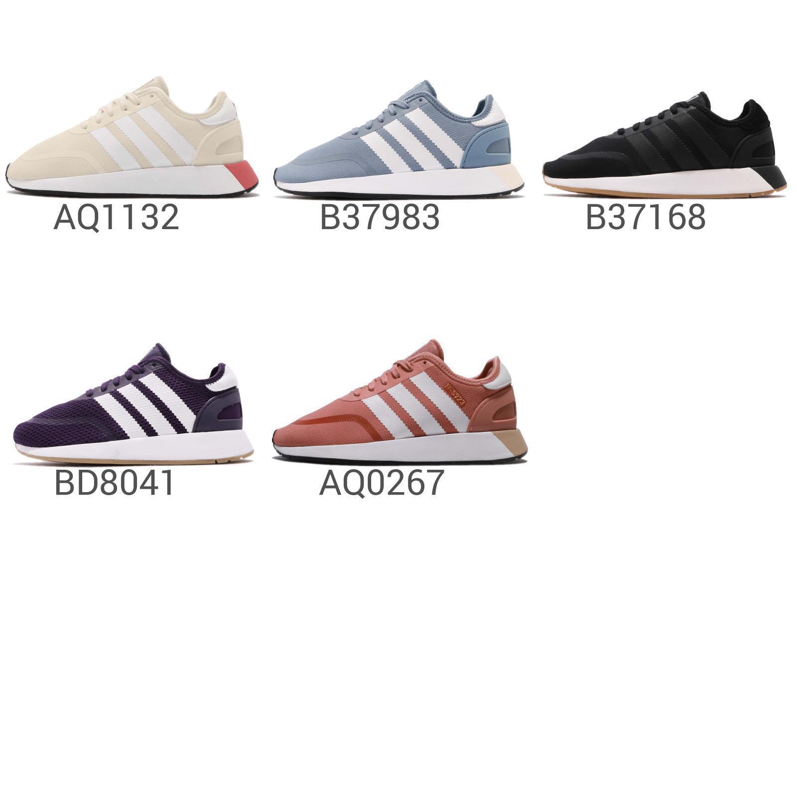 Adidas originali n-5923 w iniki runner promuovere donne scarpe da corsa da ginnastica - 1   A Basso Costo    Maschio/Ragazze Scarpa