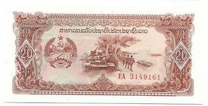 Laos Lao 20 Kip ND (1979) P 28 Army Tank Textile mill