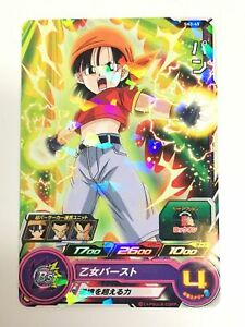 Dragon Ball Heroes Rare SH3-30