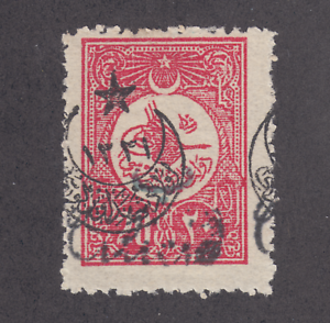 Cilicia-Sc-68-MLH-1919-20pa-carmine-rose-split-overprint-on-Turkey-semi-postal