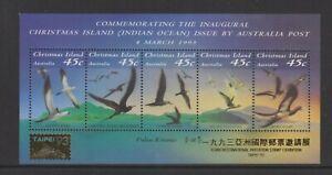 Christmas Island - 1993, Seabirds sheet + Taipei Logo - MNH - SG MS377