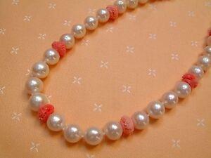 Kette Elegante Perlenkette Perlen 45 cm Sterling Silber geknotet 925
