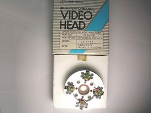 NISSHOKU VCR VIDEO HEAD UPPER DRUM ASSEMBLY 40-5162 for HITACHI VCR 5458622