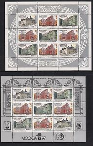 Russia 1995 Mi.#415-17 850th anniv. of Moscow 2 minish. 6 stamps ea. Cat.Eu75.00