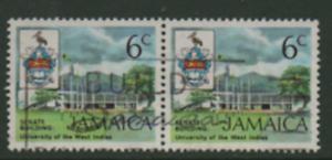 Audacieux Jamaica 1972 Minr. 350 Université Paire Estampillé; Univeristy Senate Building