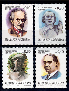 1985-GJ-2247-50-Personalities-4-stamp-set-MNH-Excellent-condition