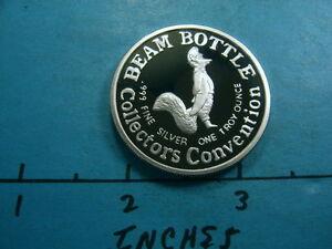 beam coin