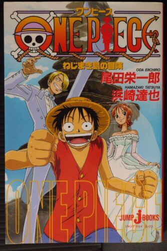 JAPAN novel Nejimaki Jima no Bouken One Piece
