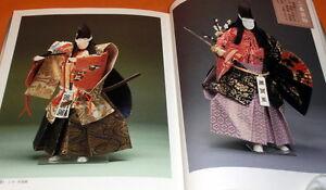 NOH-washi-paper-craft-doll-book-japan-jaapnese-kimono-kabuki-papercraft-0318