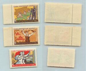 La-Russie-URSS-1962-SC-2655-2657-neuf-sans-charniere-rtb1323