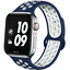 thumbnail 19 - Silicone Nike Sport Strap iWatch Band For Apple Watch 3840/4244mm Series SE 1-6