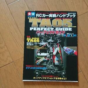 Tamiya-guide-book-RC-drift-RADIO-CONTROL-Plastic-Model-TRF-TA05-perfect-guide
