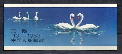 China Prc 1985 Schwan Broschüre Komplettes Vf Mnh Blut NäHren Und Geist Einstellen Briefmarken