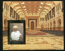 OMAN STAMP 2014; 44th NATIONAL DAY 1X S/S SHEET