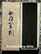 Kyara Kongo Incense- Diamond Kyara Nippon Kodo Japanese Aloeswood 150 Sticks