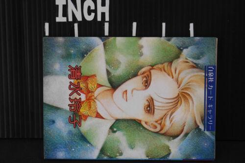JAPAN Reiko Shimizu Hakusensha Card Gallery 1 art book 1986 OOP