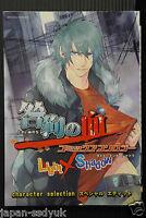 JAPAN manga Togainu no Chi Comic Anthology Light X Shadow OOP 2005
