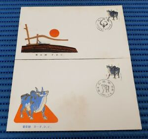 2X 1985 China First Day Cover T102 Lunar Year of the Ox