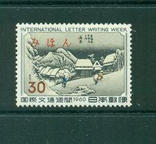 Japan #704 (1960 Letter Writing Week) VFMNH MIHON (Specimen) overprint.