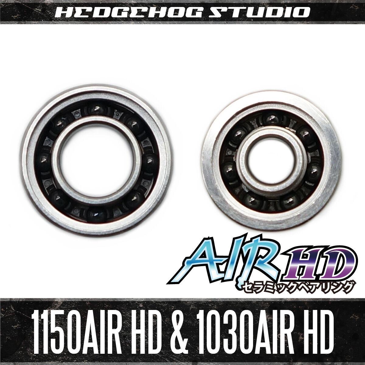 HEDGEHOG STUDIO 1150AIR HD & 1030AIR HD - CERAMIC BEARING - for Revo,Elite,MGX