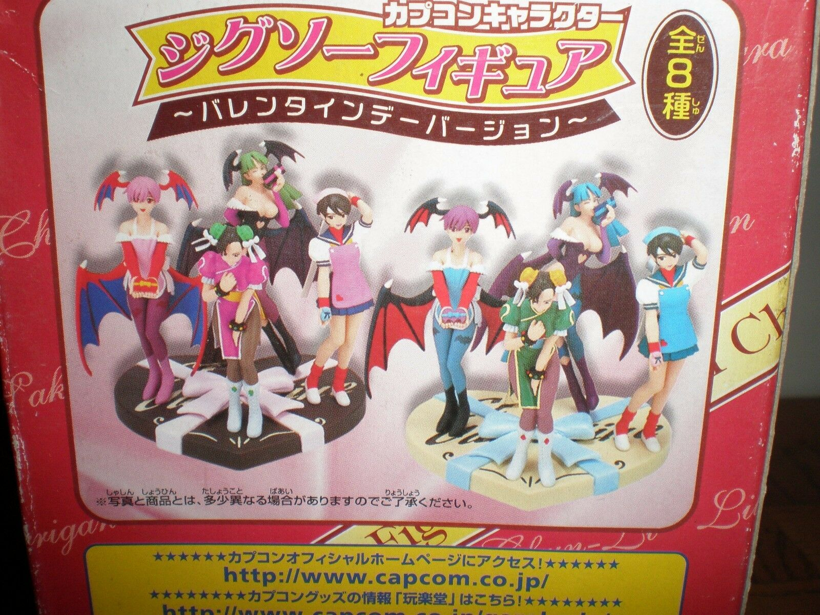 Capcom Capcom Capcom collection figure happy valentine lot 1c4d30