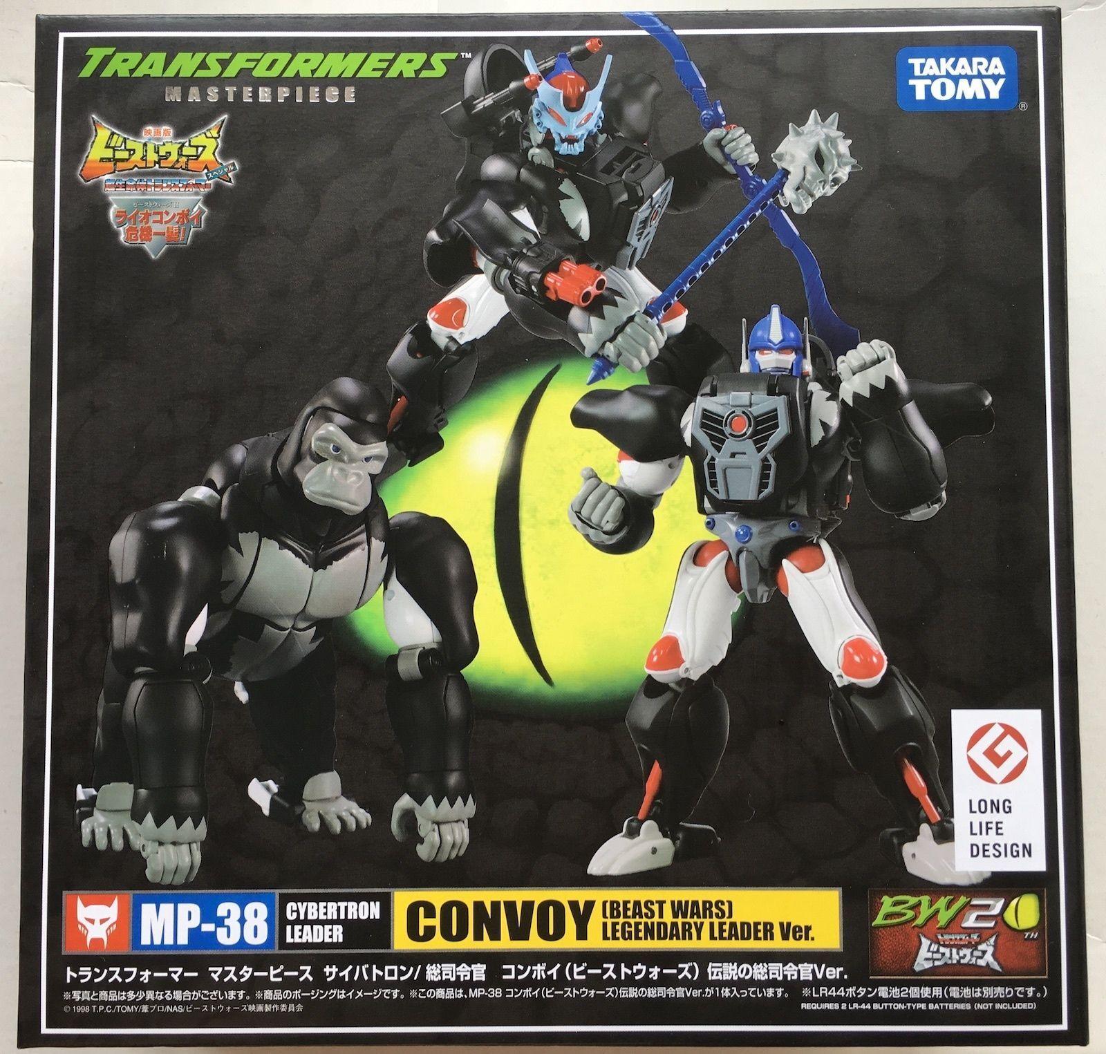 Transformers Takara Masterpiece MP-38 Optimus Primal nuevo comandante supremo