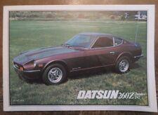 DATSUN 260Z 2+2 & 2-Seater orig 1978 UK Mkt Sales Brochure -  Nissan Fairlady Z