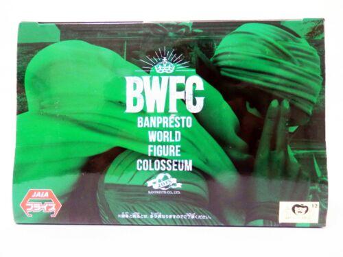 Dragon Ball Z PICCOLO BWFC Banpresto World Figure Colosseum 2 Vol.2 Japan NEW