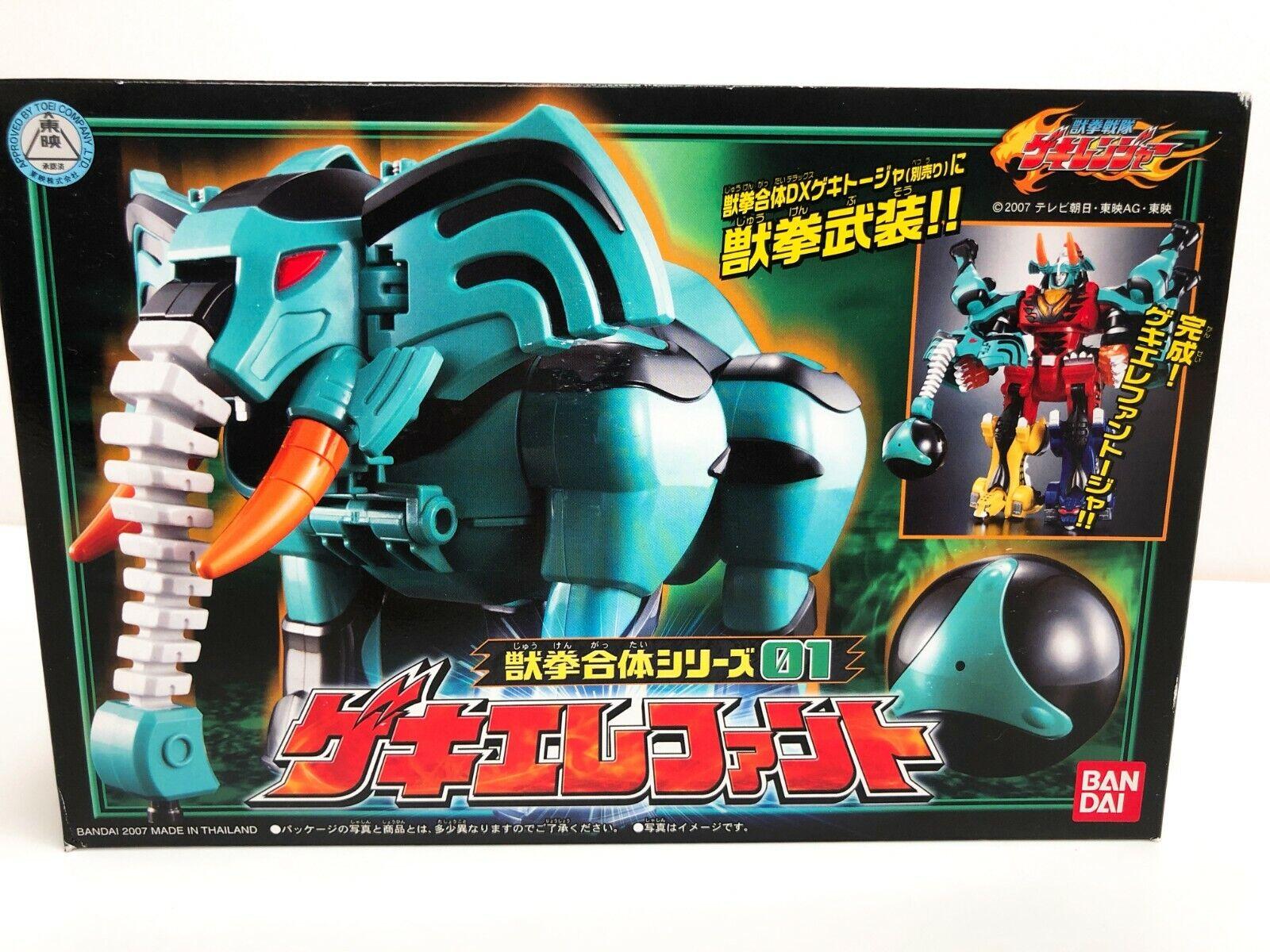 Gekiranger Juken Sentai Jungle Fury Dx Bandai Saiblade Geki
