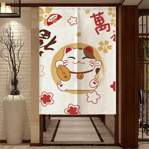 Japanese Noren Door Curtain Doorway Room Divider Panel Feng Shui Home Adornment