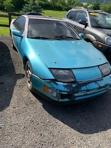 1990 Nissan 300 ZX Leather