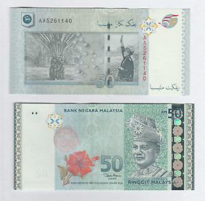B0121 - Malaysia 11th RM50 banknote 50th Merdeka Anni. Prefix AA - UNC