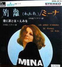 "EP MINA SE PIANGI SE RIDI +1  7"" MADE IN JAPAN UN ANNO D'AMORE +1 SING JAPANESE"