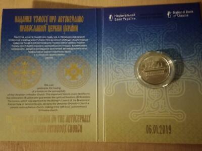 New 2019 Coin 5 UAH Providing Tomos Autocephaly of Orthodox Church of Ukraine