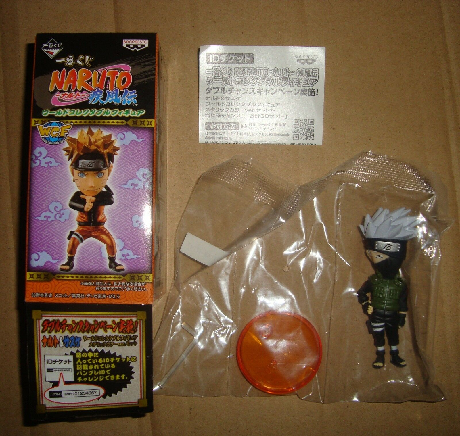 NARUTO WCF WORLD COLLECTIBLE FIGURE NORMAL VERSION SET COMPLETO BANPRESTO BANPRESTO BANPRESTO 2016 92f3a0