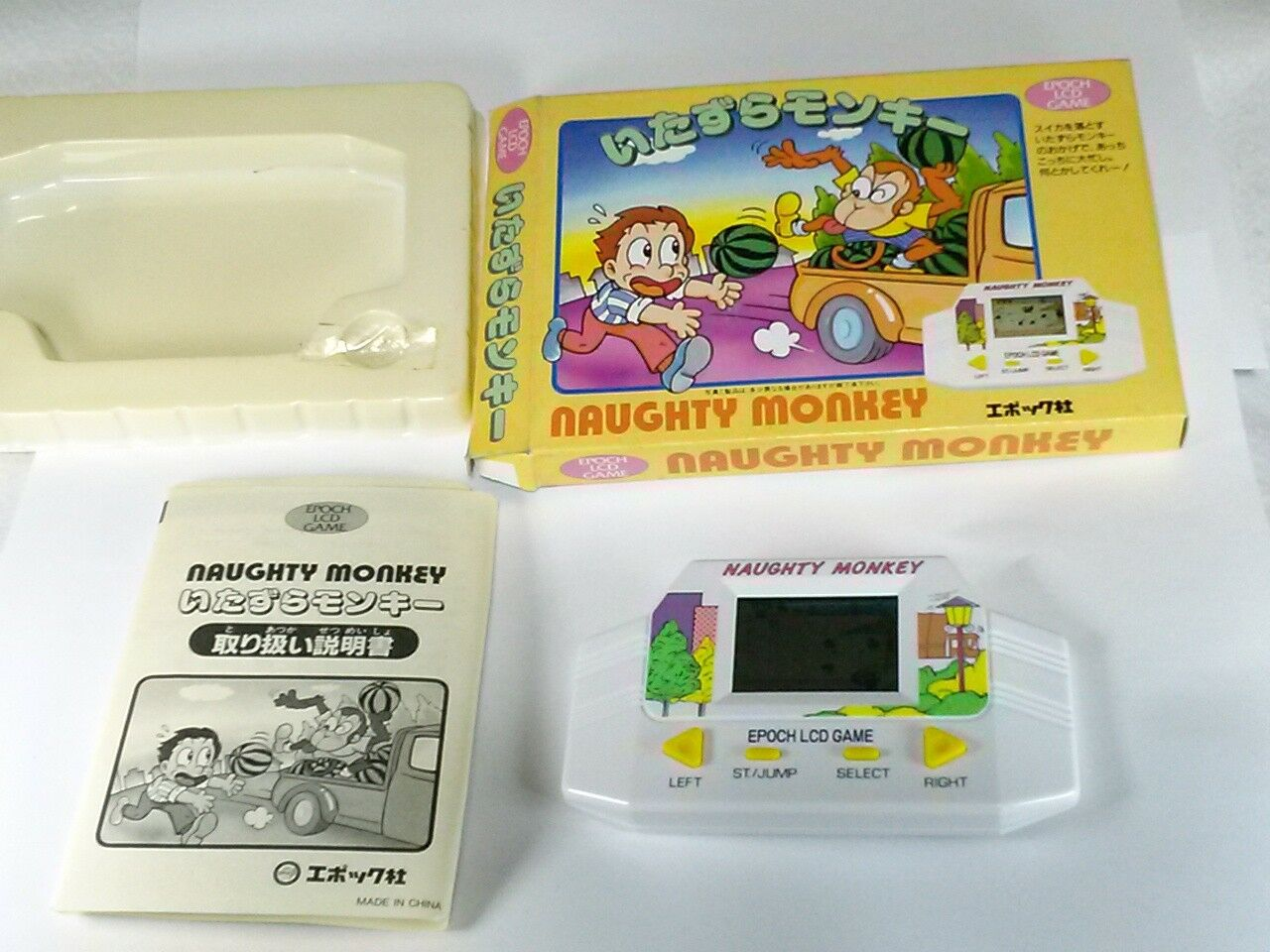 Epoch LCD Game  Naughty Monkey  80's game