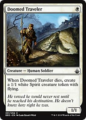 4 JUNGLE WAYFINDER ~mtg NM Battlebond Com x4