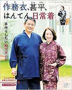 Japanese-Pattern-Sewing-Book-Samue-Jinbei-Hanten-usage-quotidien