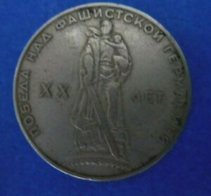 USSR 50th Anniv of CCCP in 1967 1 Ruble with Lenin /& Hammer /& Sickle Mid-Grade