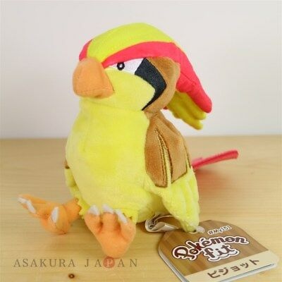 Pokemon Center Original Pokemon fit Mini Plush #75 Graveler doll Toy Japan