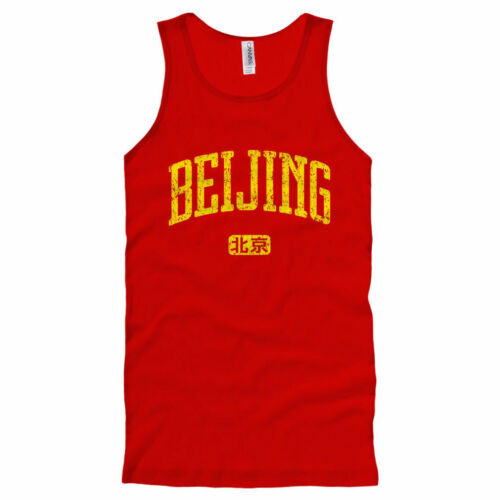 China Guon Ducks Tigers Peking PEK CH XS-2XL Beijing Tank Top Men // Women