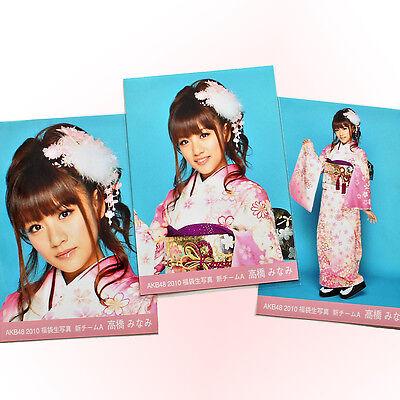 "AKB48 Minami Takahashi ""AKB48 2010 Fukubukuro"" 3 photos complete set"