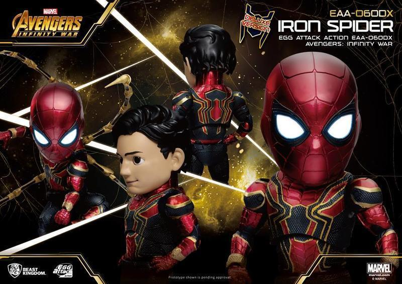 BEAST BEAST KINGDOM EGG ATTACK ACTION EAA-060DX AVENGERS INFINITY WAR IRON SPIDER MAN