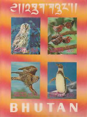 Stamps Bhutan 4781-1969 Birds #1 M/sheet In 3d Format The Latest Fashion