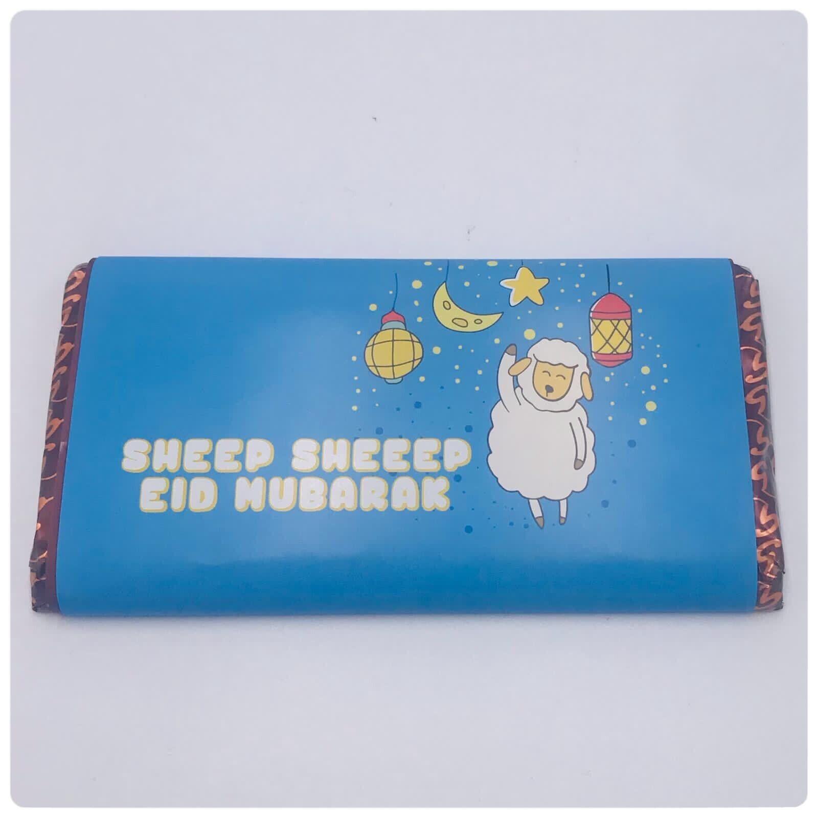Eid MUBARAK Novedad Envoltura De Chocolate Envoltura de regalo ideal con barra de chocolate