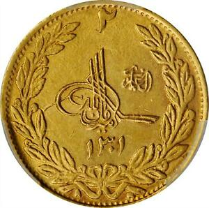 AFGHANISTAN. 2 Amani Gold Coin, SH 1301 (1922). PCGS MS-63 Gold Shield. TOP 1
