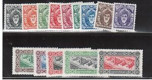 Zanzibar #230 - #243 Very Fine Never Hinged Scarce Set