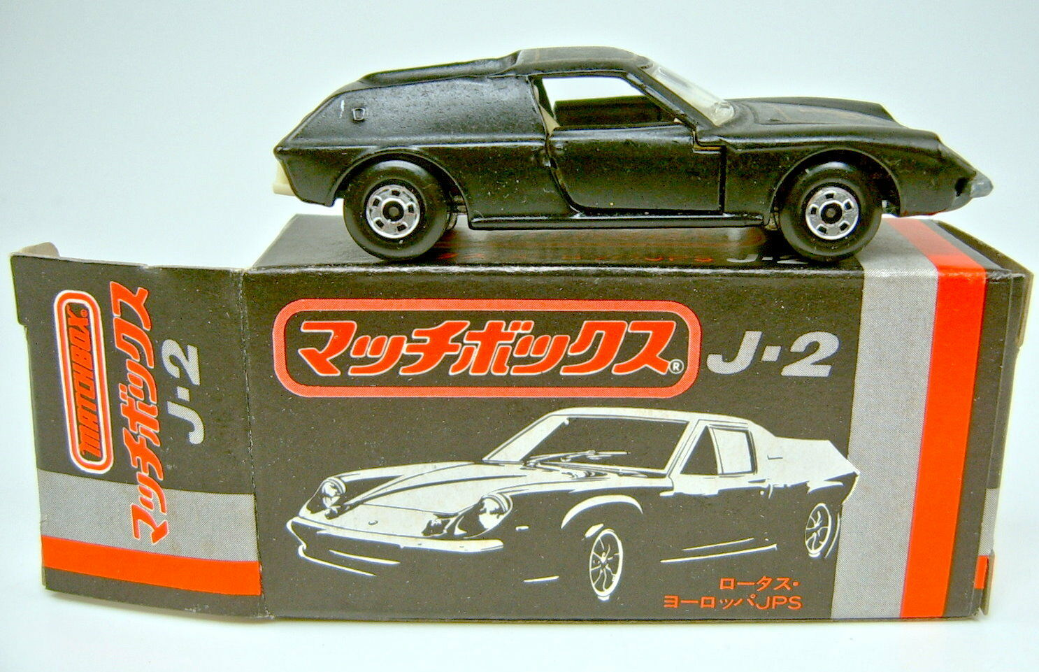 Matchbox Superfast Superfast Superfast Nr.5A Lotus Europa black  JPS  in 6er Japan-Händlerbox 866374
