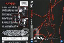 Kanal, Canal (1957) - Andrzej Wajda  DVD NEW
